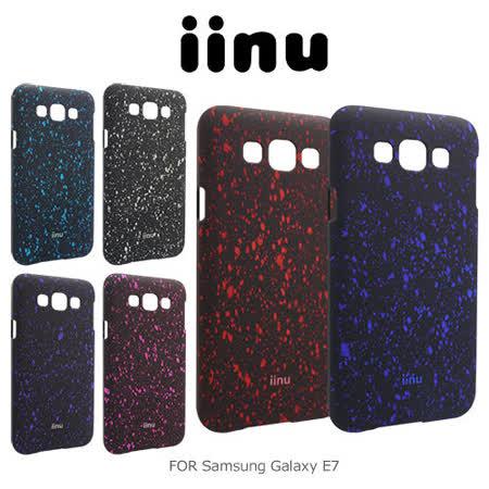 IINU Samsung Galaxy E7 星空殼