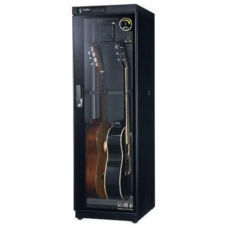 防潮家215公升吉他貝斯專用防潮箱FD-215EG