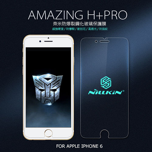 NILLKIN Apple iPhone 6 Amazing H+PRO 鋼化玻璃貼