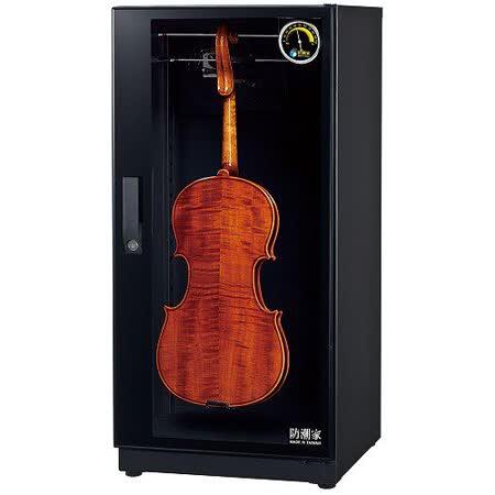 防潮家121公升提琴專用電子防潮箱FD-116EV