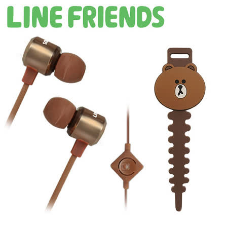 LINE FRIENDS 經典造型耳塞式線控耳機-熊大(LN-EM12)