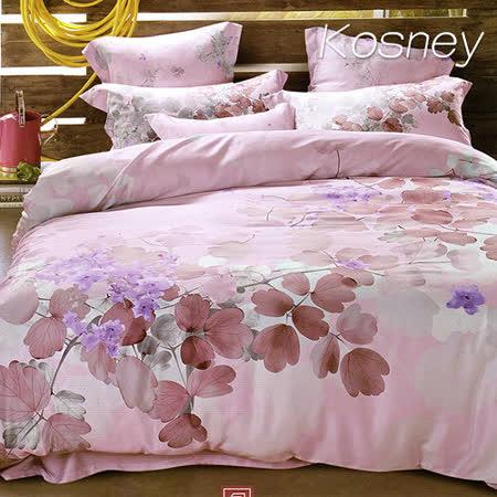 《KOSNEY 逆流時光粉》雙人100%天絲TENCEL六件式床罩組