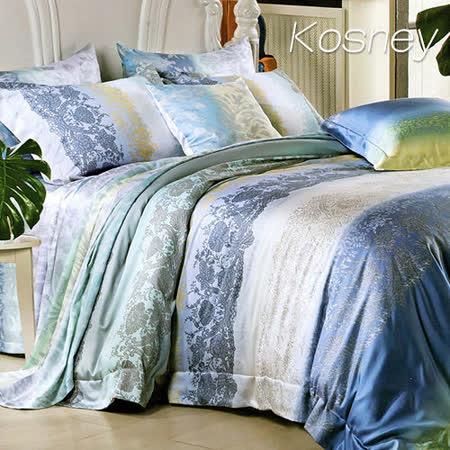 《KOSNEY 喜晴》雙人100%天絲TENCEL六件式床罩組