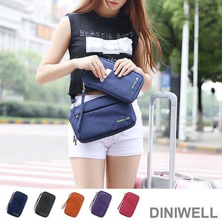 【韓版】DINIWELL升級版大容量防水長版證件護照包(5色)