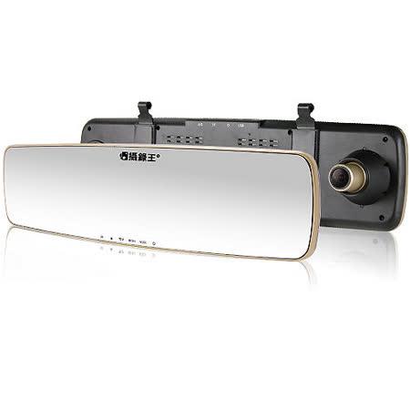 攝錄王 Z5++ Plus 微曲面後視鏡 5吋螢幕 1080P高畫質 行車記錄器 (送8G Cla行車記錄器 機車ss10記憶卡)