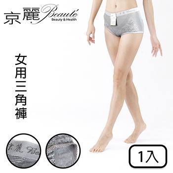 【京麗 Beauty】竹炭能量健康女款三角褲1入(F)