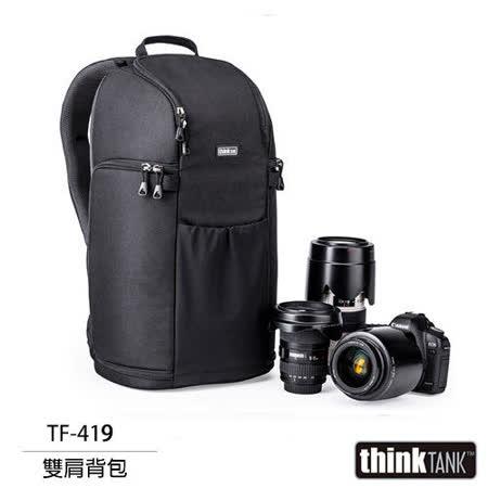 【結帳再折扣】thinkTank 創意坦克 Trifecta 10 三連勝雙肩背包 TF-419 (TF419)