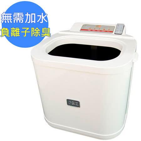【勳風】奈米級紅外線足浴放鬆熱敷循環機(HF-3998H)