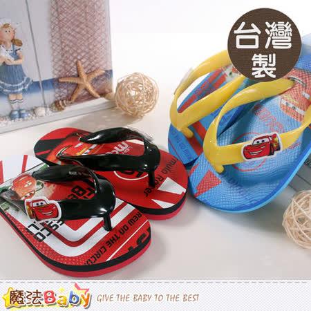 魔法Baby~台灣製閃電麥坤授權正版兒童人字夾腳拖 sh7193
