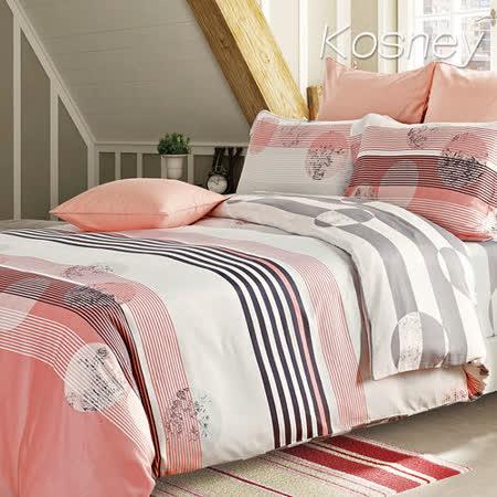 《KOSNEY 逸清風》雙人100%天絲TENCEL六件式床罩組