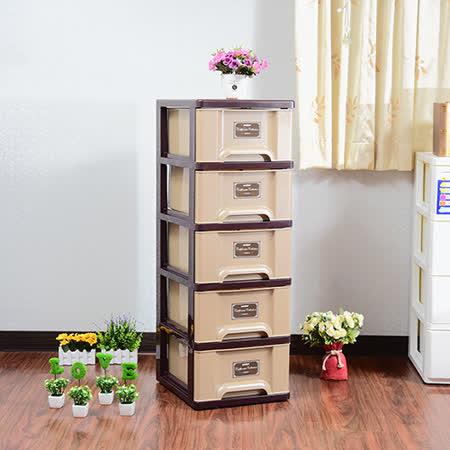 [百貨通]加州五層櫃(附輪)收納箱 衣櫥 衣櫃 抽屜櫃