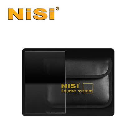 NiSi 耐司 Reverse GND16(1.2) 反向軟式方形漸層減光鏡 100x150mm