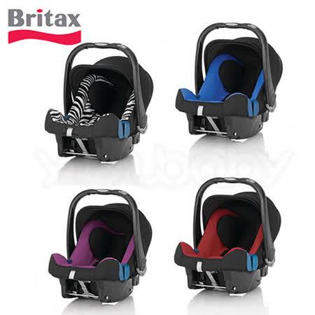 Britax 旗艦提籃型汽座