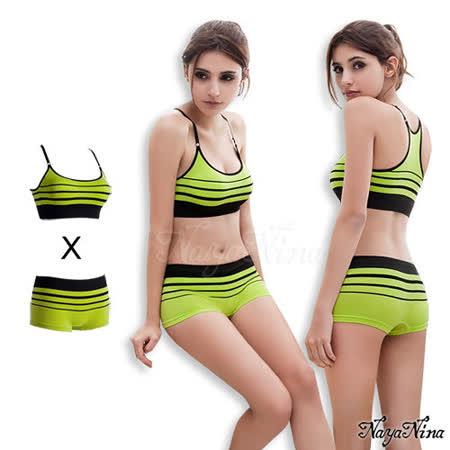 Naya Nina旋律!無縫工字背無鋼圈內衣平口褲組S-XL(黃綠)