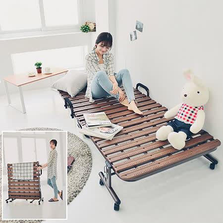 簡約高質感透氣可移動式折疊床/沙發床