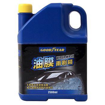 固特異油膜雨刷精2.5L