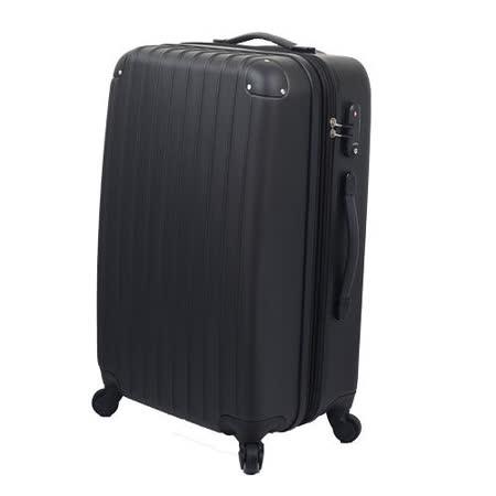 LETTi 『經典簡約』20吋時尚菱格防刮旅行箱-經典黑