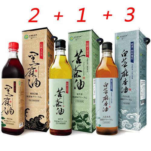 【台灣綠源寶】烹飪油品超值6件組(黑麻油x2+白芝麻香油x3+苦茶油x1)