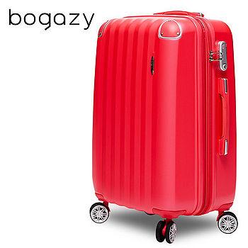 【Bogazy】極簡主義 20吋ABS耐磨加大旅行箱(玫紅)
