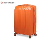 【福利品出清】Travelhouse 優質美學 24吋PC鏡面旅行箱(橘)