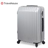 【福利品出清】Travelhouse 優質美學 24吋PC鏡面旅行箱(銀)