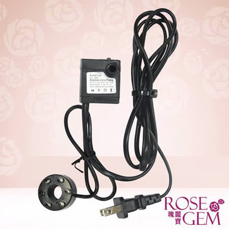 【瑰麗寶】LED流水馬達SL-300__適用於6cm流水滾球