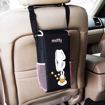 MIFFY米飛兔面紙盒套