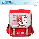 CoolDogs 酷狗 中高年級 輕型護脊書包 (亮彩紅) 7800-1