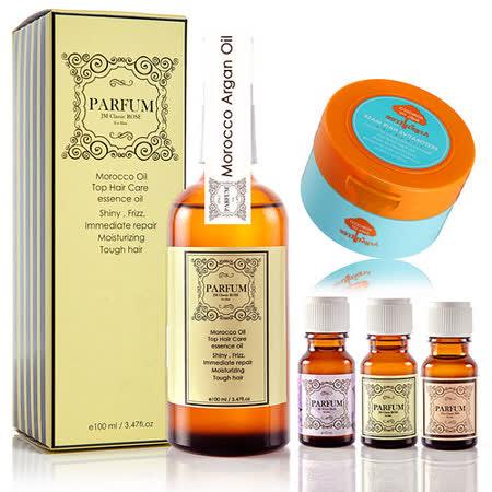 【Parfum 帕芬】名牌香水摩洛哥護髮油(3款可選)+GaGa修護髮膜+香水髮油10ml*3