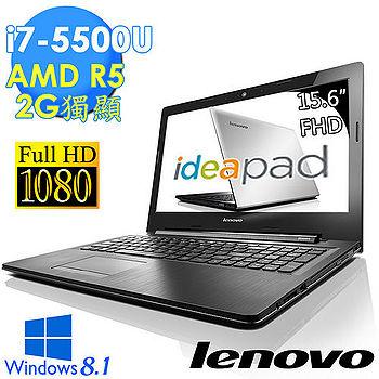 Lenovo ideaPad G50-80 15吋【完美等級】 i7-5500U 2G獨顯 FHD WIN8.1筆電(銀)(80E501YGTW)★大方贈4G記憶體(直升8G)+原廠P950電競耳機