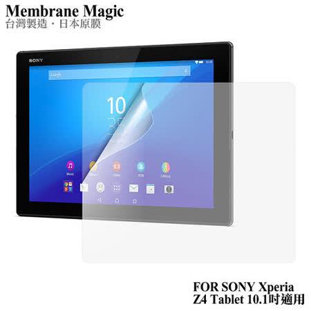 魔力 SONY Xperia Z4 Tablet 10.1吋 高透光抗刮螢幕保護貼