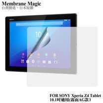 魔力 SONY Xperia Z4 Tablet 10.1吋 霧面防眩螢幕保護貼