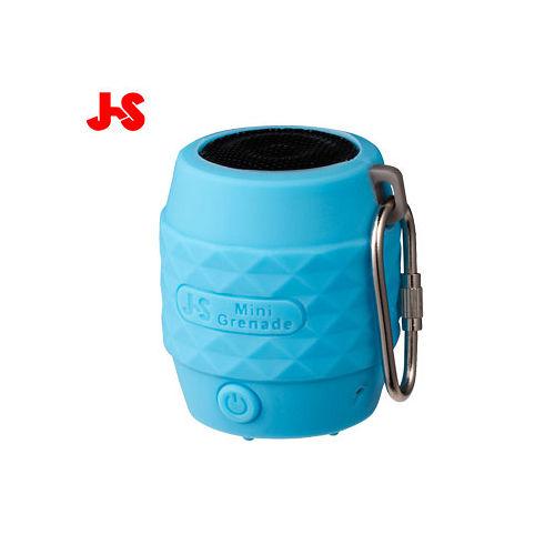 【JS淇譽電子】JY1005小手雷藍牙NFC隨行喇叭-藍色