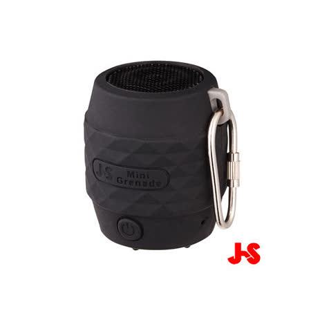 【JS淇譽電子】JY1005小手雷藍牙NFC隨行喇叭-黑色