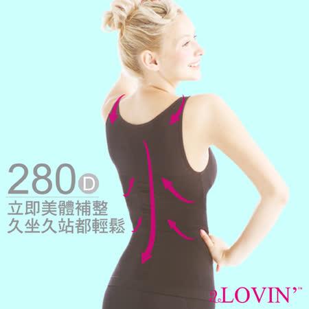 【婭薇恩】挺腰塑型美姿衣-空姐指定版★時尚塑身aLOVIN(經典黑_M~L)