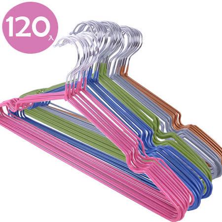不鏽鋼乾濕兩用 防滑衣架120入