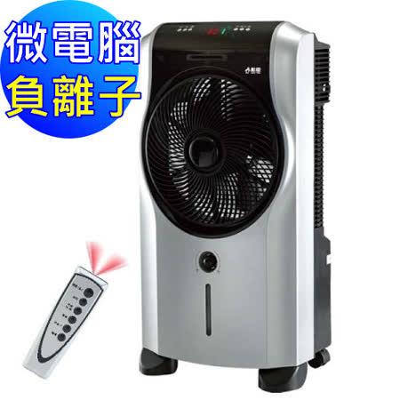 勳風(冰霧水冷氣) 頂級微電腦活氧降溫霧化冰涼扇旗艦版(HF-5098HC)(附冰晶罐)