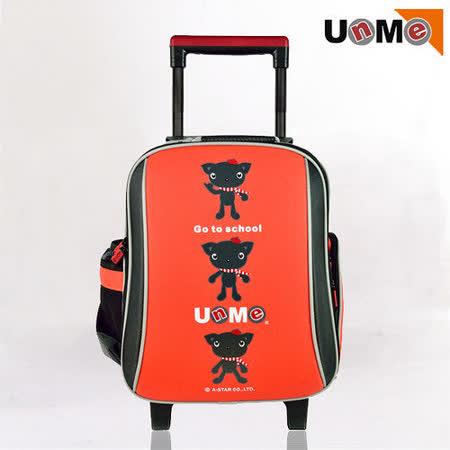 【UnMe】小雪貂拉桿書包(紅色)