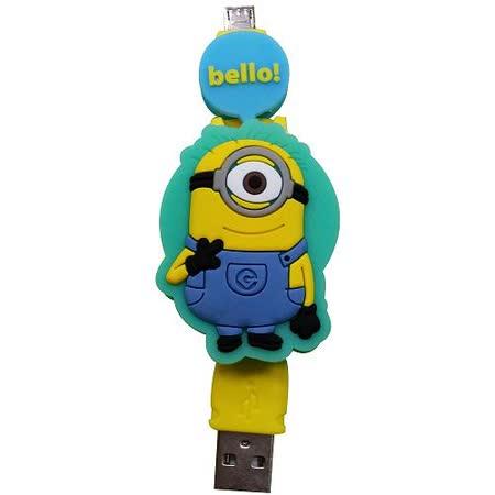 小小兵 Micro USB 造型伸縮傳輸線-綠