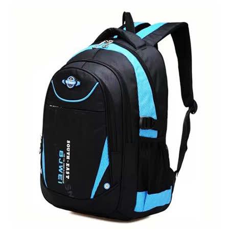 【17mall】時尚兒童減壓雙肩後背書包(藍)