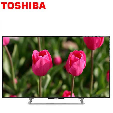 TOSHIBA東芝 55吋液晶顯示器+視訊盒(55P2550VS)送基本安裝+HDMI線+精品汽車遮陽板+聲寶雙USB充電器