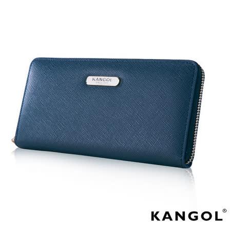 KANGOL 英國袋鼠 優雅經典風華 拉鍊長夾 十字紋頭層皮設計-藍KG1112-08