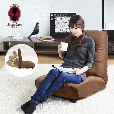 【grantecs】Kyoto京都の物語(和風)單人沙發-可可