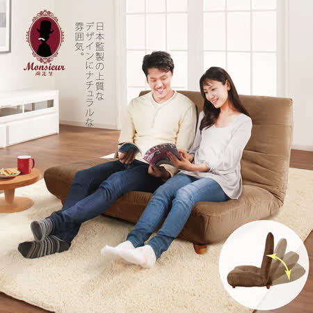 【grantecs】Kyoto京都の物語(和風)雙人沙發-可可