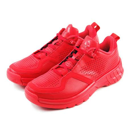 (男)ADIDAS POST UP 2 籃球鞋 紅-S84939