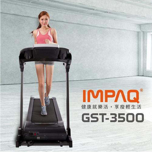 頂級跑步機GST3500 健身器材/飛輪/健身車/跑步大 遠 百 三 多機專賣/IMPAQ英沛克