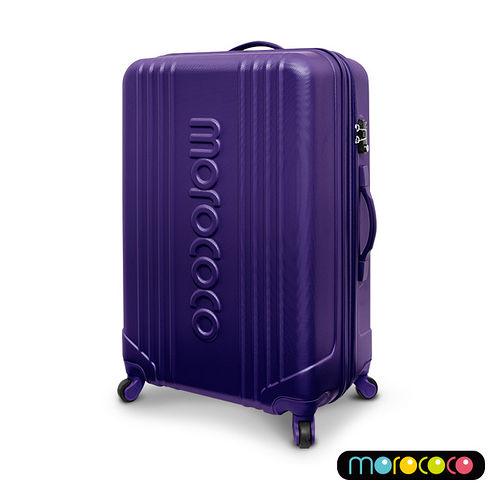 MOROCOCO繽紛卡邦-28吋超輕量ABS防刮霧面加大拉鍊行李箱(紫色)