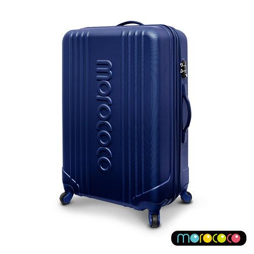 MOROCOCO繽紛卡邦-28吋超輕量ABS防刮霧面加大拉鍊行李箱(深藍)