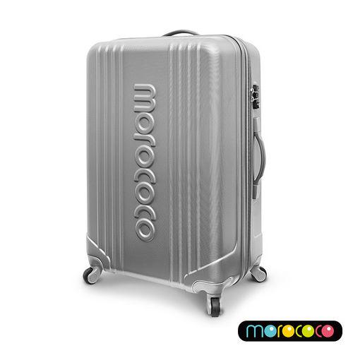 MOROCOCO繽紛卡邦-28吋超輕量ABS防刮霧面加大拉鍊行李箱(淺灰)