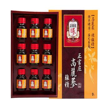 正官庄高麗蔘雞精62ml*9禮盒